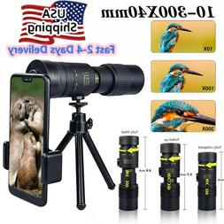 4K 10-300X40mm Super Telephoto Zoom Monocular Telescope Bino