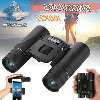 100x22 zoom day night vision outdoor hd